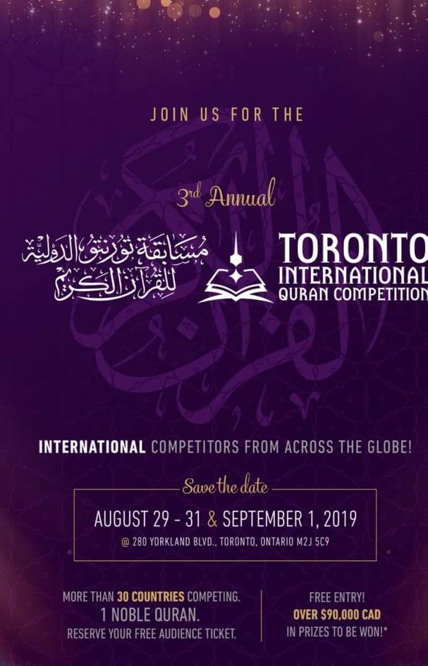 Toronto International Quran Competition